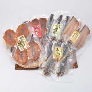 珍しいカワハギを始め、アジの干物など色々な干物が楽しめる|バラエティひものセット|石安商店