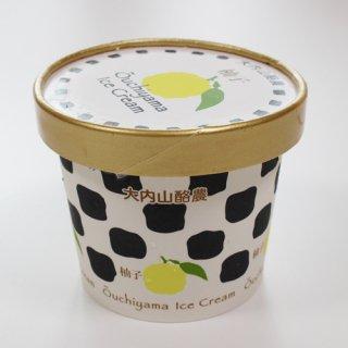 後味サッパリ、生クリームをたっぷり使った牧場アイス|大内山アイスクリーム 柚子|君家冷菓