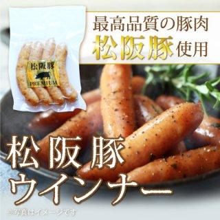 最高品質の豚肉「松阪豚」を使ったウインナー|松阪豚ウインナー|ラージシャイング・インコーポレイテッド