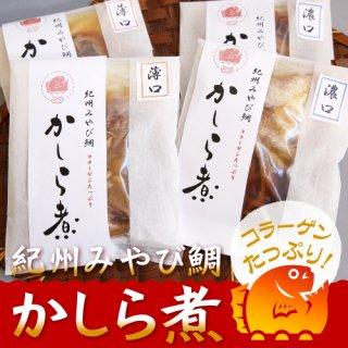 コラーゲンたっぷり、ブランド真鯛のお頭を煮付けに|紀州みやび鯛かしら煮|丸寿海産