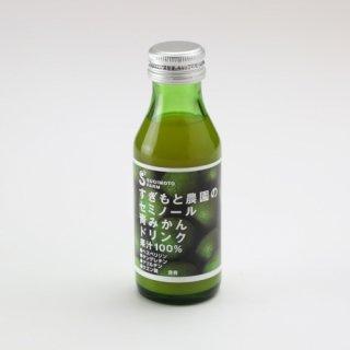 ヘスペリジン・クエン酸などが豊富、とても酸っぱいジュース|セミノール青みかんドリンク|すぎもと農園