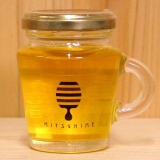 こだわりのみかん畑で生まれた、爽やかな口当たりが魅力な極上の蜂蜜|蜜姫みかんの花唄110g|熊養蜂