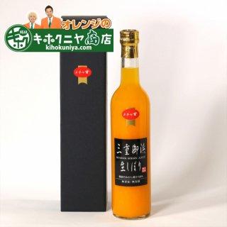 高級みかんを美味しさそのままギュッと閉じ込めたみかんジュース|生しぼりメチャ甘(500ml)|御浜柑橘