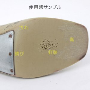 USED ラスト COURSE 22001 メンズ短靴用