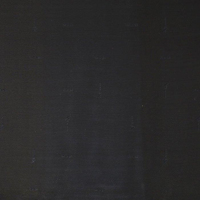 ヴィブラムソール #07507 Black