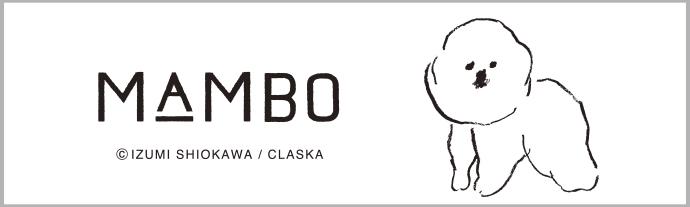 「CLASKA(クラスカ」)のビション・フリーゼをモチーフにしたキャラクター「MAMBO(マンボ)」