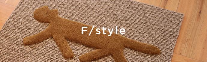 F/style