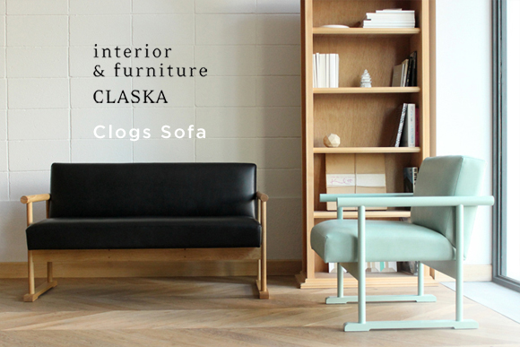 interior & furniture CLASKA