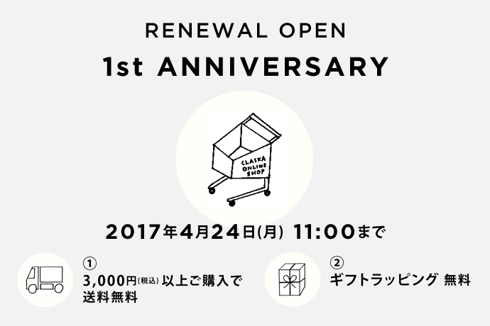 RENEWAL OPEN 1st ANNIVERSARY