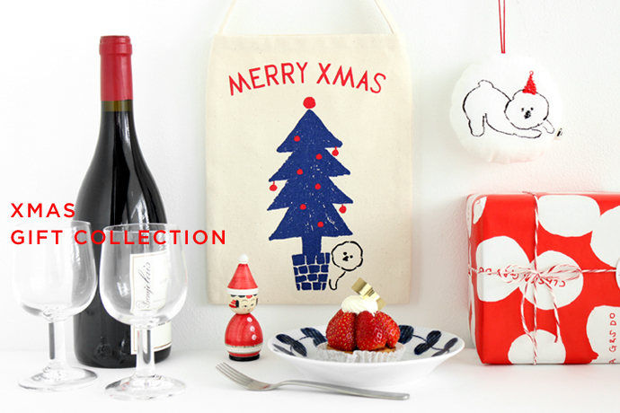 Xmas gift collection 2017 claska online shop negle Images