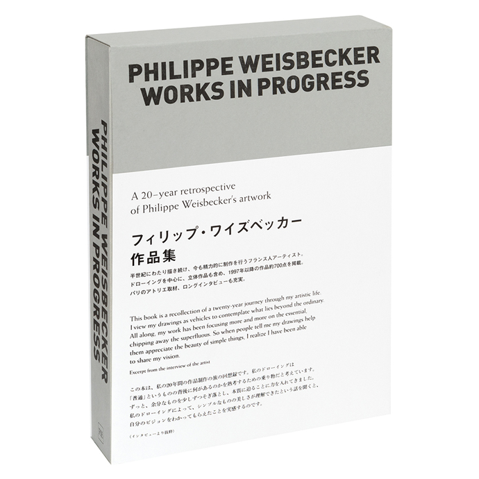 PHILIPPE WEISBECKER WORKS IN PROGRESS