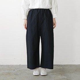 シンプルワイドパンツ 紺