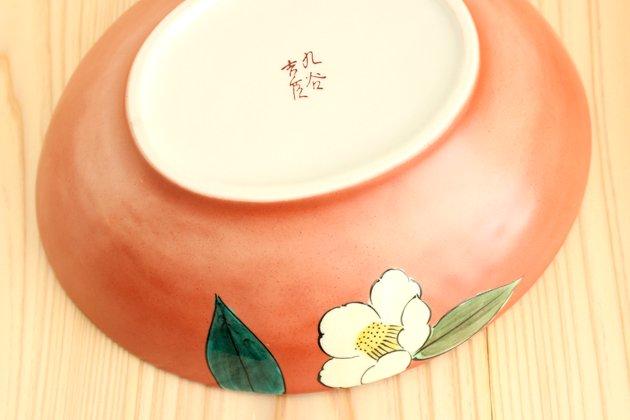 吉臣窯の山茶花鉢
