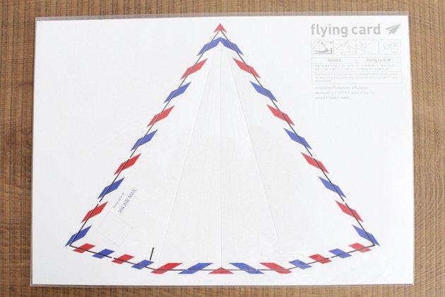 「CLASKA(クラスカ)」の「フライングカード(紙飛行機の形をした葉書)」エアメール用