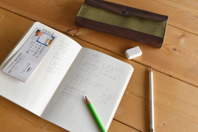 「CLASKA(クラスカ)」のクロワッサンのノート