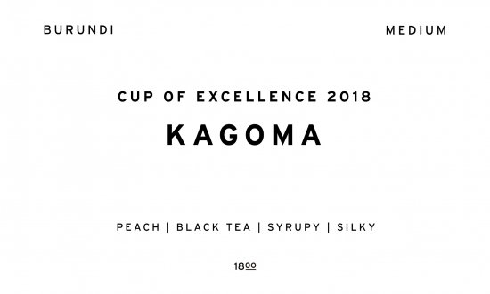KAGOMA Cup of Excellence  |  BURUNDI  /200g