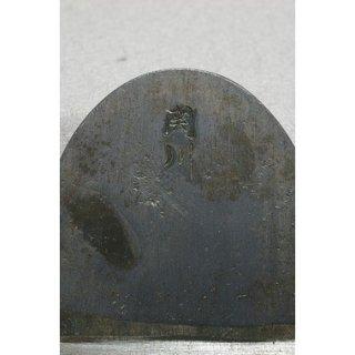 関川白紙1号綿帽子型寸4鉋直使い小吉屋台入