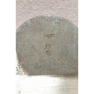 別製関川削ろう会型立鉋42ミリ直使い