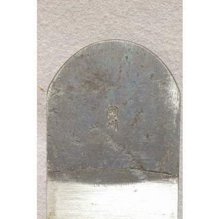 関川青紙付釜地豆反鉋36ミリ小吉屋台入