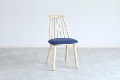 Wiener Chair