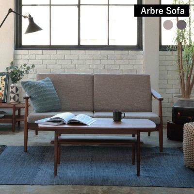 Arbre Sofa frame