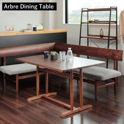 Arbre Dining Table