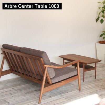 Arbre Center Table 1000