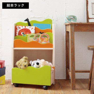 <img class='new_mark_img1' src='https://img.shop-pro.jp/img/new/icons20.gif' style='border:none;display:inline;margin:0px;padding:0px;width:auto;' />30%OFF E-ko絵本ラック