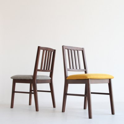 emo Dining Chair