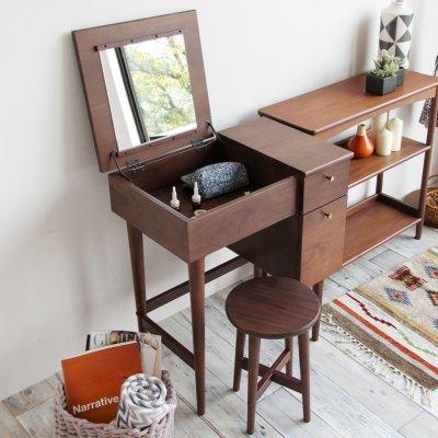 emo Dresser&Stool