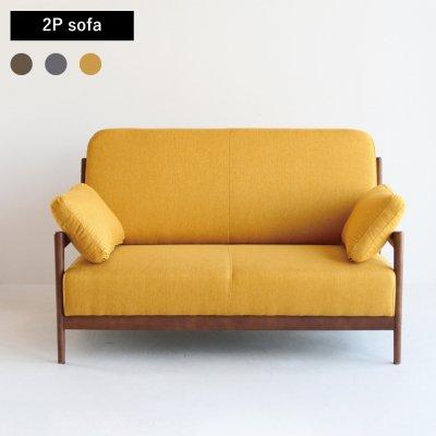 emo sofa