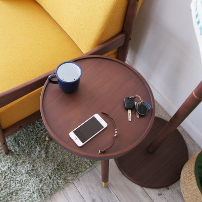 emo Side Table