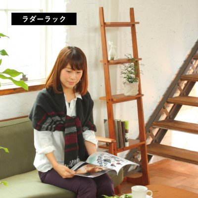 <img class='new_mark_img1' src='https://img.shop-pro.jp/img/new/icons20.gif' style='border:none;display:inline;margin:0px;padding:0px;width:auto;' />30%OFF hommage Ladder Rack