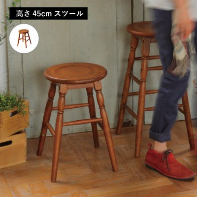 hommage Low Stool