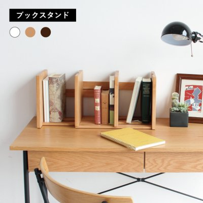 <img class='new_mark_img1' src='https://img.shop-pro.jp/img/new/icons20.gif' style='border:none;display:inline;margin:0px;padding:0px;width:auto;' />50%OFF bookstand(LIBRO)