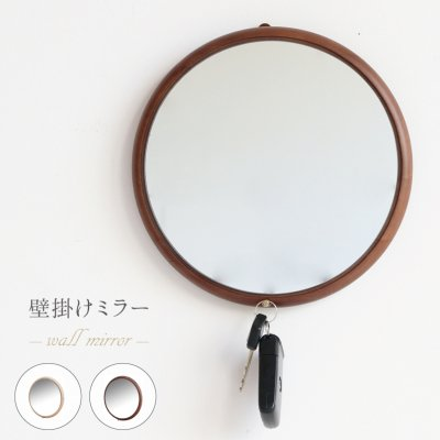 Ladybug wall mirror