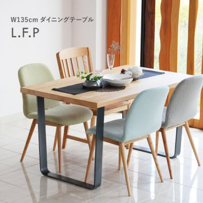 <img class='new_mark_img1' src='https://img.shop-pro.jp/img/new/icons20.gif' style='border:none;display:inline;margin:0px;padding:0px;width:auto;' />50%OFF LFP Dining Table 1350