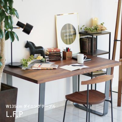 LFP Dining Table 1350