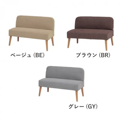 <img class='new_mark_img1' src='https://img.shop-pro.jp/img/new/icons20.gif' style='border:none;display:inline;margin:0px;padding:0px;width:auto;' />50%OFF mona Backrest Bench