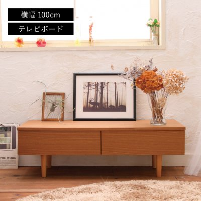 <img class='new_mark_img1' src='https://img.shop-pro.jp/img/new/icons20.gif' style='border:none;display:inline;margin:0px;padding:0px;width:auto;' />50%OFF mona TV Board