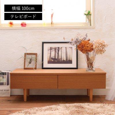 mona TV Board