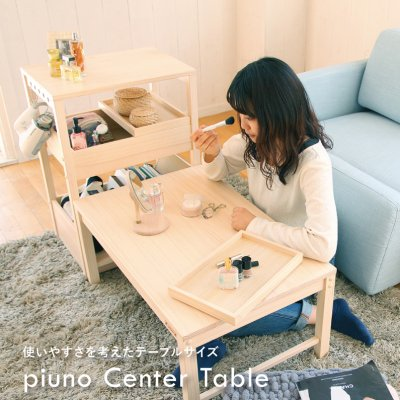 <img class='new_mark_img1' src='https://img.shop-pro.jp/img/new/icons20.gif' style='border:none;display:inline;margin:0px;padding:0px;width:auto;' />65%OFF piuno Center Table