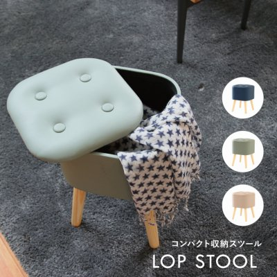 Lop Stool