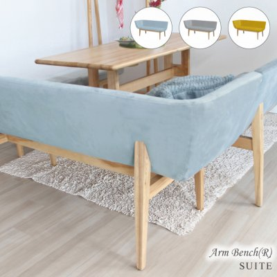 <img class='new_mark_img1' src='https://img.shop-pro.jp/img/new/icons20.gif' style='border:none;display:inline;margin:0px;padding:0px;width:auto;' />30%OFF SUITE Arm Bench(R)