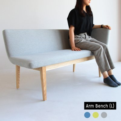 <img class='new_mark_img1' src='https://img.shop-pro.jp/img/new/icons20.gif' style='border:none;display:inline;margin:0px;padding:0px;width:auto;' />30%OFF SUITE Arm Bench(L)