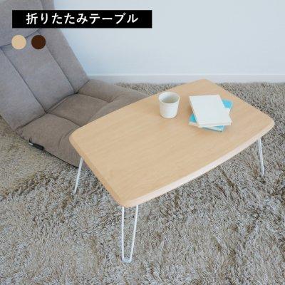 Mois Table