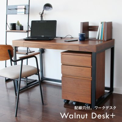 Walnut Desk(code storage)