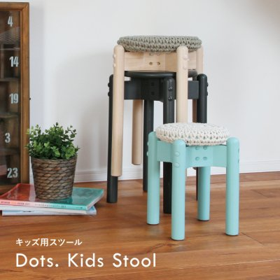 Dots. Kids Stool