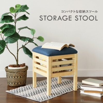 <img class='new_mark_img1' src='https://img.shop-pro.jp/img/new/icons20.gif' style='border:none;display:inline;margin:0px;padding:0px;width:auto;' />50%OFF 収納スツール