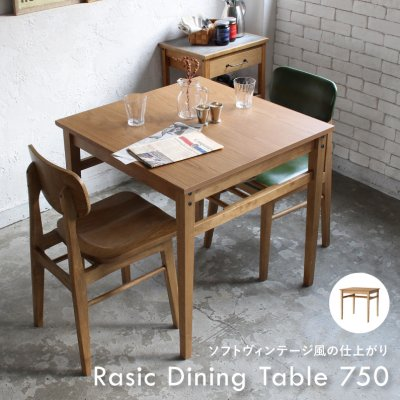 Rasic Dining Table 750